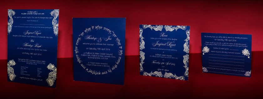 Lord of the Rings and Indian themed wedding invitation | Jaspreet & Hardeep